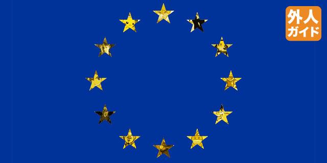 gaijinguide_europe