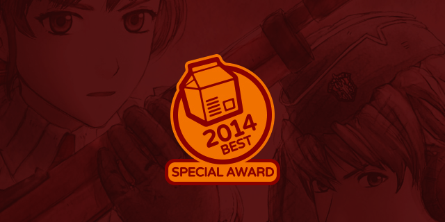 2014best_special2