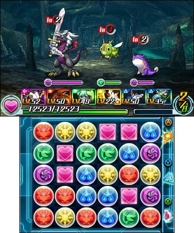 N3DS_PuzzleDragonsZ_01