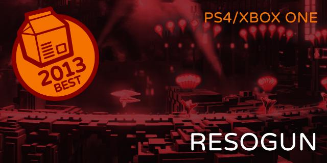 2013best_PS4XB1